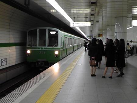 地下鉄三宮駅の写真0002