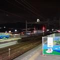 写真: 岡場駅の写真0010