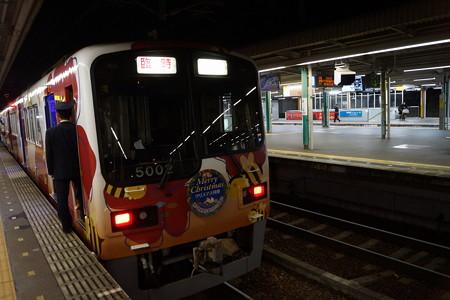 谷上駅の写真0041