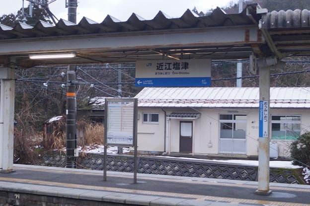 近江塩津駅の写真0048