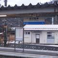写真: 近江塩津駅の写真0048