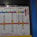 Photos: 敦賀駅の写真0041