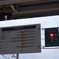 敦賀駅の写真0050