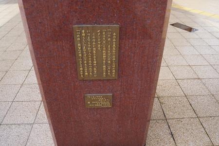 敦賀市内の写真0090