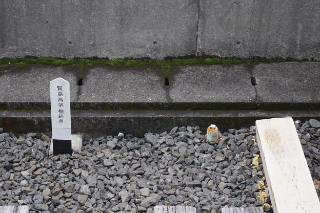 賢島駅の写真0081
