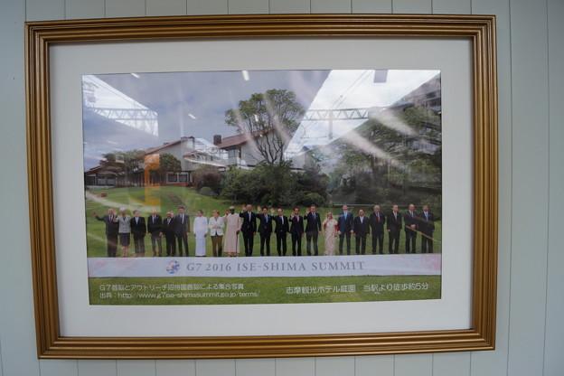賢島駅の写真0084