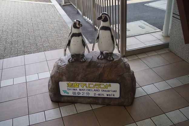 賢島駅の写真0096