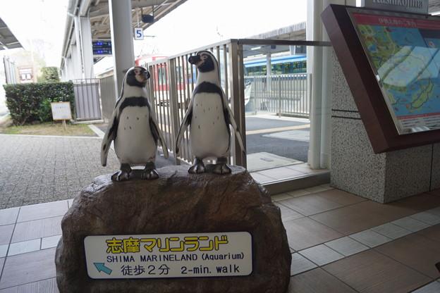 賢島駅の写真0098