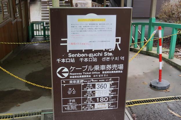 吉野駅周辺の写真0013
