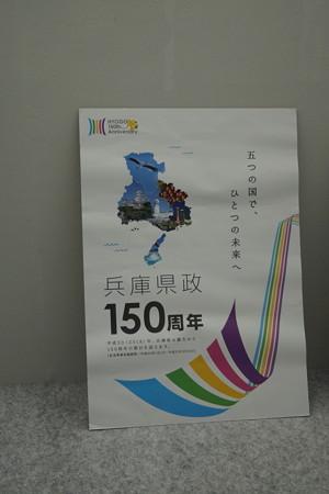 谷上駅の写真0049