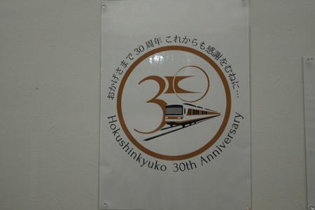 谷上駅の写真0054