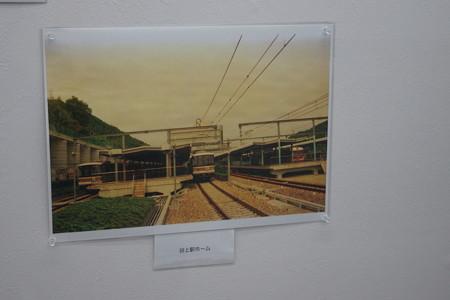 谷上駅の写真0067