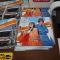 写真: 北神弓子誕生祭0103