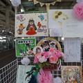写真: 北神弓子誕生祭0110