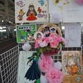 写真: 北神弓子誕生祭0111