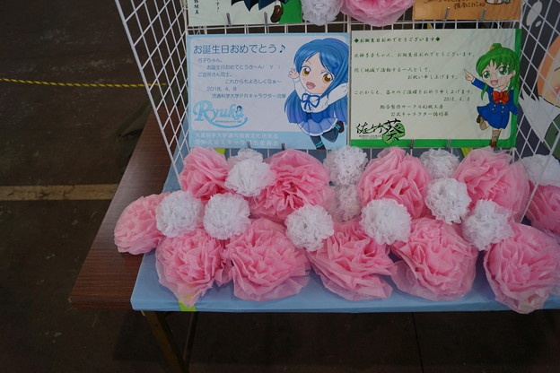 写真: 北神弓子誕生祭0112