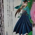 写真: 北神弓子誕生祭0114