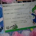 写真: 北神弓子誕生祭0120