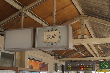 五條駅の写真0006