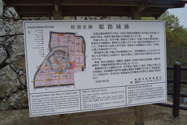 姫路城の写真0208