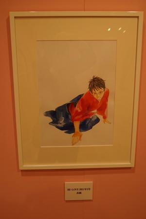 ちはやふる原画展の写真0017