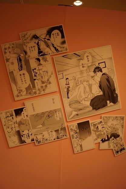 ちはやふる原画展の写真0036