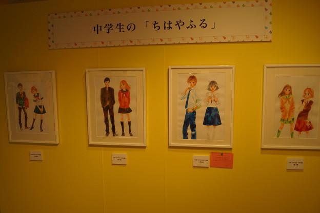 ちはやふる原画展の写真0047