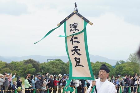 天平祭春(2018)0131