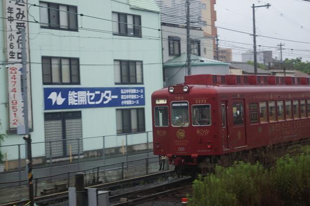 和歌山駅の写真0034