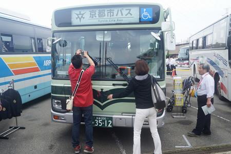 阪急バスお客様感謝Day(2018)0031