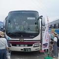 写真: 阪急バスお客様感謝Day(2018)0048