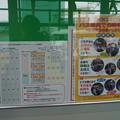 写真: 阪急バスお客様感謝Day(2018)0055