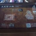 姫路城の写真0314