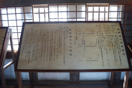 姫路城の写真0328