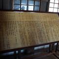 姫路城の写真0329
