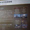 Photos: 姫路城の写真0347