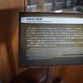 Photos: 姫路城の写真0349