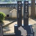 姫路城の写真0365