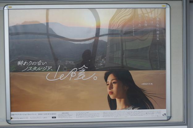 写真: 西舞鶴駅の写真0009