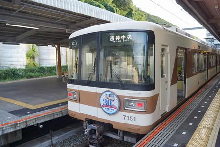 谷上駅の写真0100