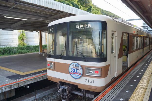 写真: 谷上駅の写真0100