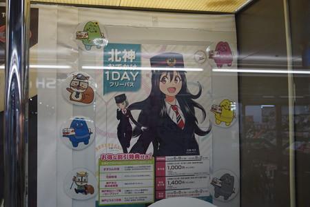 谷上駅の写真0104