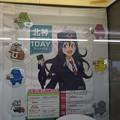 写真: 谷上駅の写真0104