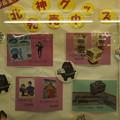 写真: 谷上駅の写真0105