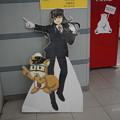 写真: 谷上駅の写真0112