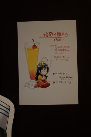 谷上駅の写真0115