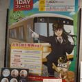 写真: 谷上駅の写真0117