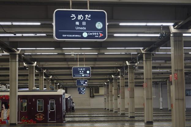 阪急梅田駅の写真0061