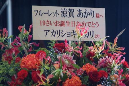 第25回大阪定例ライブ0557
