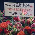 写真: 第25回大阪定例ライブ0557